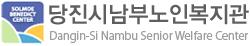 솔뫼재가노인지원센터(요양보호사)채용 공고 > 공지사항
