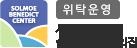 청소년자원봉사학교 참가자 모집 > 공지사항